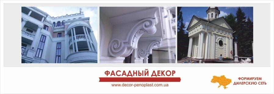 Итальянские спальни Cпальни из Италии в Москве - Mobilicasa